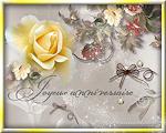 Carte anniversaire gratuite mon jardin zeeep web for Au jardin de tadine cartes virtuelles